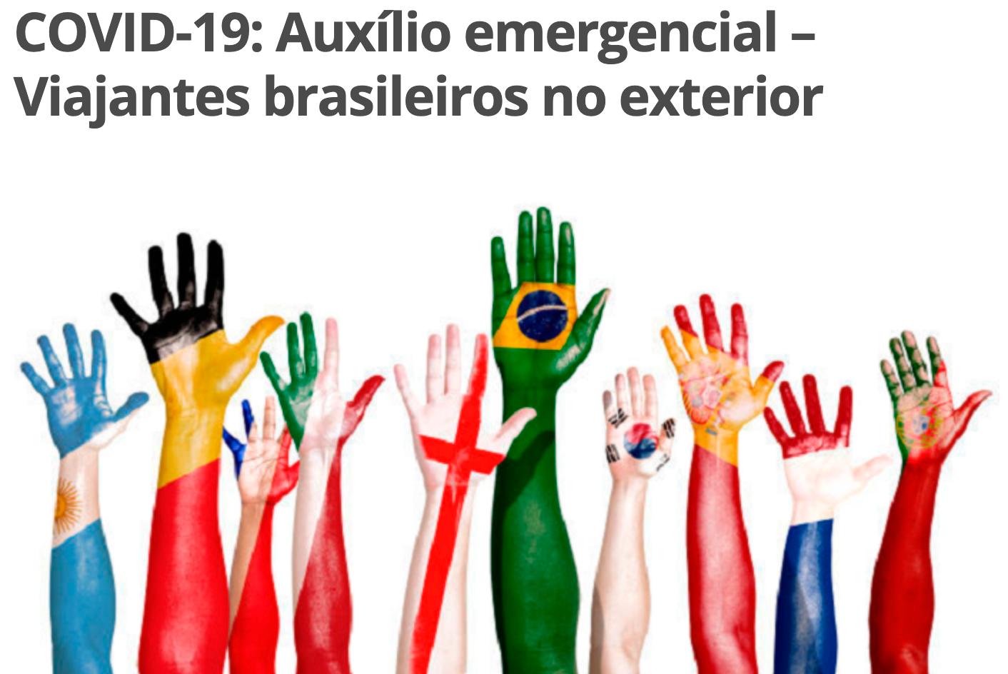 COVID-19: Auxílio emergencial – Viajantes brasileiros no exterior